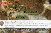 北韓將拆豐溪里核試場 侵侵Twitter讚:聰明