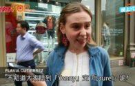 神奇錄音網上瘋傳 「Yanny」定「Laurel」惹爭議