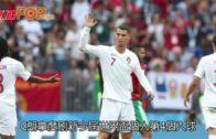 葡萄牙1:0摩洛哥 C朗4分鐘頂入成歐洲入球王