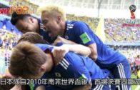 大迫勇也頭槌頂入 日本2:1勝哥倫比亞
