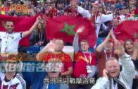 西班牙2:2賽和摩洛哥 以B組首名出線