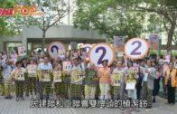 2268票勝東區區會補選 植潔玲:有賴建制團結