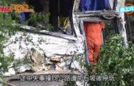 加拿大旅遊巴失事 24中國遊客受傷