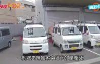 大阪強震四死370傷 日教練:擔心影響球員.mp4
