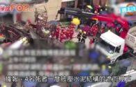 龍崗酒樓坍塌多人被困 至少4死4傷