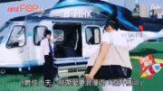 陳豪陳茵媺結婚5周年  送貴鞋兼睇戲捧老婆場