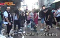 金雞廣場財務公司遇竊  警四小時候後破案拉5人.mp4