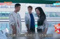 54歲龔慈恩  唔敢做懶散女人