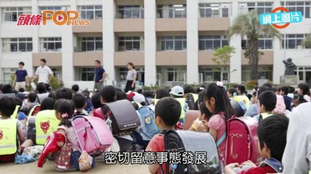 日本大阪6.1級地震 三死多人傷17萬戶停電