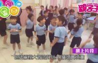 【6月19日親子王】 港大心靈課程為濕疹兒童解困