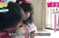 【6月27日親子Dialy】 從小營造良好家庭關係