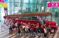 【6月28日親子Dialy】 學生環保物料造船