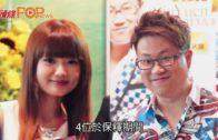 蕭源夫婦涉非法收試題 案件押後至7月中再訊
