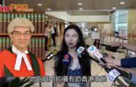 唐琳玲斥法庭訊息欠透明 令不法份子惡意煽動