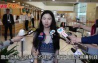 唐琳玲身世曝光 父稱女兒是律師