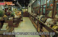 一站式寫意遊  台北君悅假期