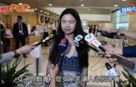 林超榮:唐琳玲求仁得仁 一條龍體驗司法程序