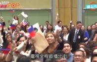 杜特爾特訪韓咀女菲僑 菲網民:噁心!