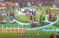 俄羅斯世界盃開幕 羅比威廉斯獻唱