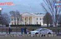 陶傑:中國當堂嚇傻 未見過美國佬真正發惡