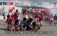 球迷撐秘魯擊敗法國? 非洲鼓引埋對手同打氣