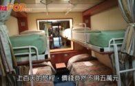 日本和平船 一圓環遊世界夢