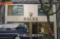 陸羽仁:人民幣兌美元跌 對中國投資有壓力