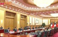 中法總理會面倡對話 解決貿易分歧