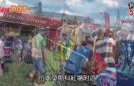 俄羅斯足球公園 投入世盃狂熱