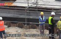 區議會商高架橋躉沉降 完成加固才繼續打樁