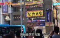 東京狂男食霸王餐 揮刀佔居酒屋穿雲箭射警