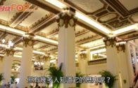 半島酒店九十周年 遠東貴婦歷史盛宴
