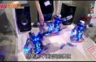 俄國世盃加入創科元素 機械人展設足球守龍機