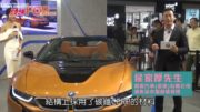 BMW充電式混能超跑 i8 Roadster登陸香港