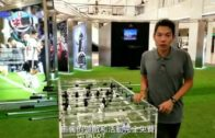 Hublot世界盃齊齊玩 海港城睇表踢波.mp4