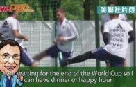 又中又英: in the grip of football fever.mp4