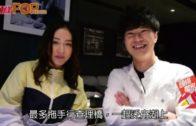 布志綸捷克拍新歌MV 被指反骨飛起組合Mr.