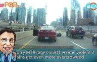 又中又英: road rage