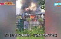 四川工業區化工廠爆炸 最少19死12傷