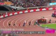 中國男「飛人」謝震業 200米跑20秒25奪冠