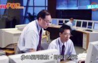中電港燈電費齊加價  政府擬提供$3000補貼