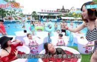 重慶民眾挑戰泡辣椒桶 捱到5分鐘可獲贈紅酒