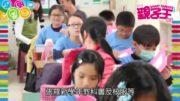 【7月16日親子Daily】 25款校服樣本耐用性差