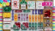【7月18日親子Daily】買多兩本補充練習? 書展開鑼第一日.mp4