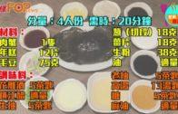 鄉濃淮陽風味 醬炒年糕蟹