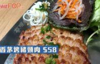 蔡瀾最愛越南粉