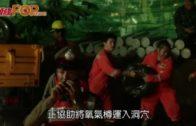 泰國前海豹隊員  洞穴救援期間缺氧亡