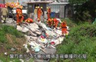 雙程證男搶貨車撞石屋  屋內死者為魚塘場主