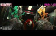 《超人特工隊2》預告