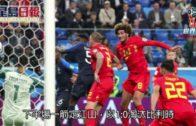 法國一箭定江山闖決賽  球迷讚高路簡迪最重要